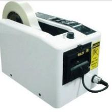 供应ELM自动胶纸机M-1000批发