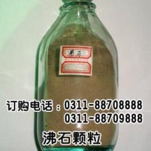 供应f沸石批发