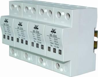 供应防雷电涌保护器