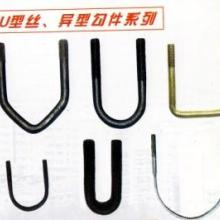 供应上海国标U型管卡U型卡箍上海U型管卡U型卡箍批发