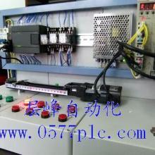 瓯海PLC培训乐清PLC编程培训瑞安PLC编程软件龙湾PLC学习