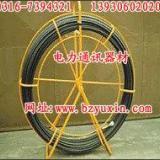 供应线缆穿孔器 线缆穿管器 线缆穿线器线缆穿孔器线缆穿管器线缆穿线