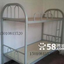 供应北京宾馆上下床批发员工上下床批