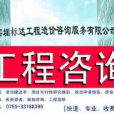 供应深圳弱电安装预算 强电安装预算 高压电预算
