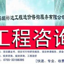 供应装饰价员/土建造价员-8000元/月批发