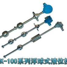 供应液位控制器浮球式