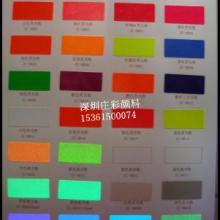 工艺礼品紫色荧光粉