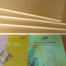 供应生态木(木塑)建筑模板生态木木塑建筑模板批发