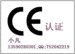 供应无线耳机RTTE认证,无线耳机CE认证检测服务