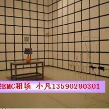 供应电源EMC测试,电源EMC检测,电源EMC预测试图片