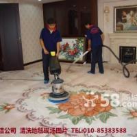顺义马坡保洁公司马坡别墅保洁公司