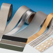 供应导电胶带 厂家供应冲型铜箔纸,带胶铜箔/屏蔽铜箔胶带,自粘导电铜箔,价格优惠批发