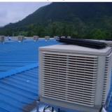 供应惠州科瑞莱工业冷风机销售安装/惠州科瑞莱工业冷风机生产/惠州科瑞莱工业冷风机维护保养/惠州科瑞莱工业冷风机维修配件