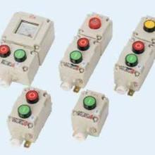 供应防爆控制按钮-直销防爆控制按钮-防爆控制按钮生产厂家批发