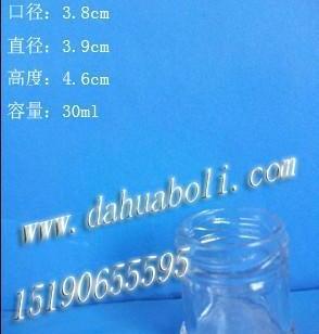 30ml霜膏瓶化妆品瓶奶瓶图片