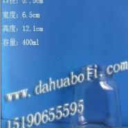 400ml罐头瓶酱菜瓶蜂蜜瓶奶瓶图片