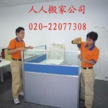 广州搬家公司电话广州搬家公司报价广州搬家电话报价—微笑总挂在批发