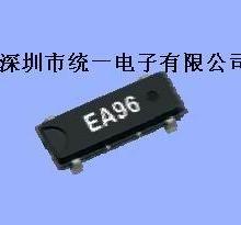 供应爱普生晶振、贴片晶振MC-156、石英晶振、石英晶体