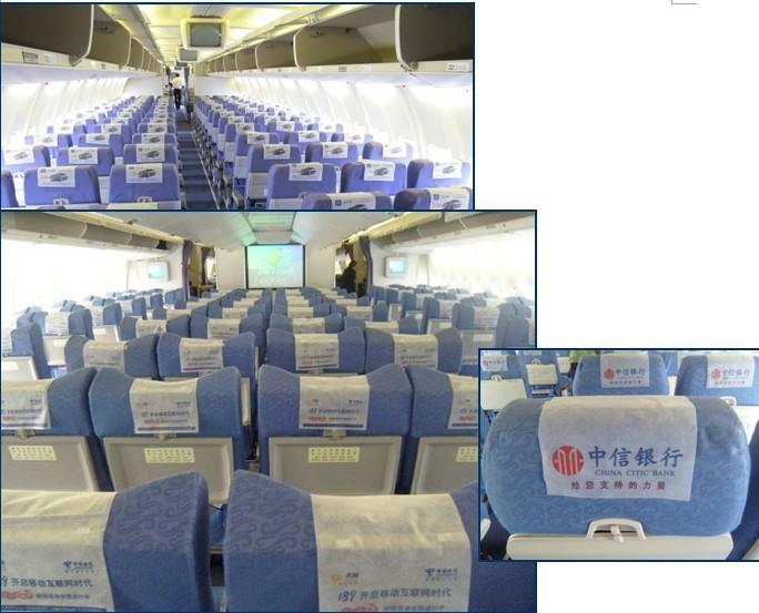 广告_广告供货商_供应海南航空座椅头巾广告