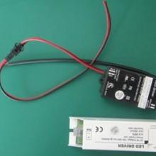 供应LED控制器/LED控制器价格
