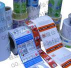 河南郑州标签印刷