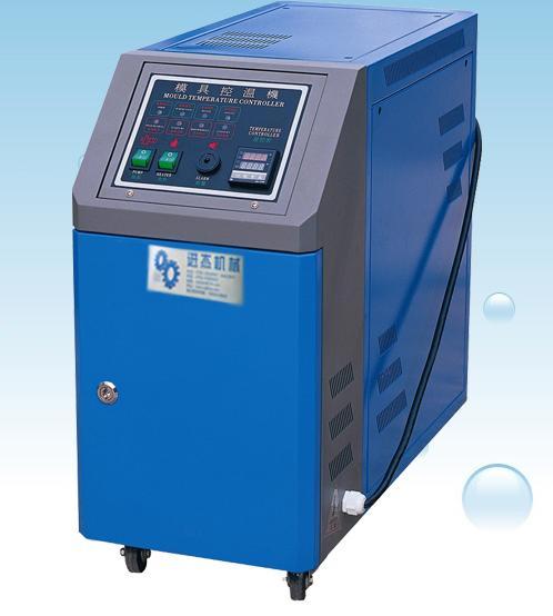 供应高温油式模温机