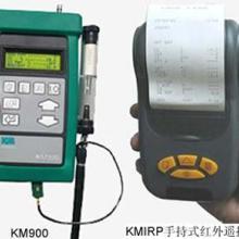 供应KM900手持式燃烧效率分析仪,英国KANE燃烧效率分析仪图片