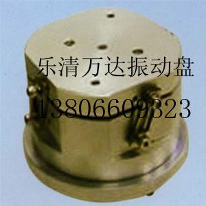 温州振动盘精密底座、振动盘配件厂家,振动盘底座价格、振动盘精密底座批发
