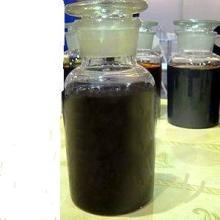 供应改性芳烃油橡胶软化剂