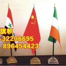 供应广卓美专业制作桌旗和立地旗帜联系电话020-32206695批发