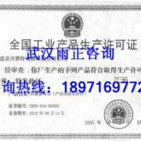 盐城水文仪器生产许可证代办公司