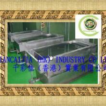 供应水转印设备
