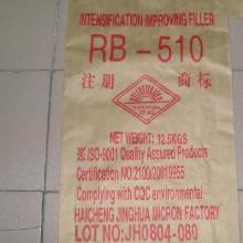 供应EVA橡塑专用滑石粉