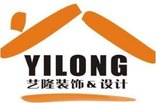 上海艺隆室内装潢有限公司