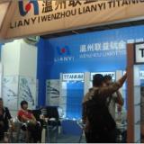 供应2015年上海国际眼镜展