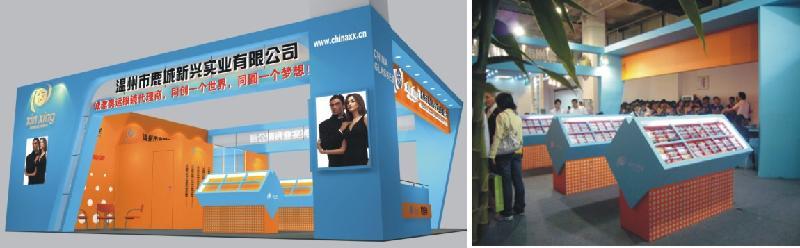 供应2014上海宝马汽车配件展