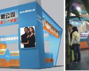 2014上海宝马汽车配件展图片