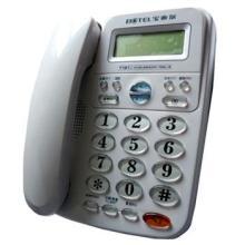 供应昆明电话机 云南电话机 昆明卖电话机 昆明普通电话机 昆明分机图片