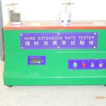 供应线材延伸率测试仪