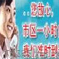 供应广州格力空调维修公司,广州空调维修公司电话