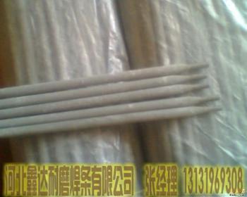 供应 EDCr-B-03阀门电焊条D512阀门焊条