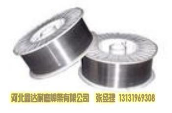 供应钴基12号焊丝