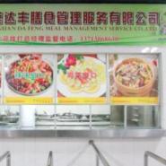 惠州园州饭堂承包/园州食堂承包图片