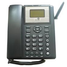 供应电话卡