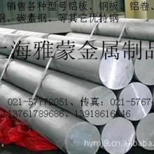 供应浙江5052防锈铝生产商图片