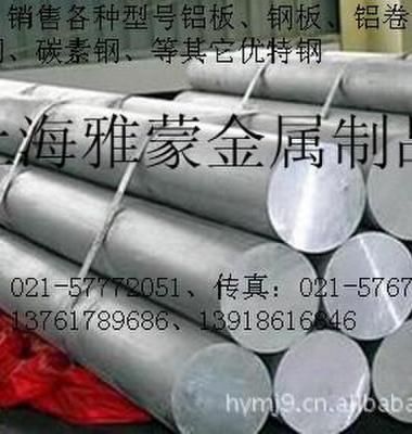 5052防锈铝图片/5052防锈铝样板图 (1)