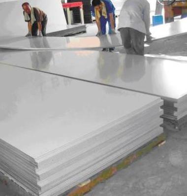 5052防锈铝图片/5052防锈铝样板图 (4)