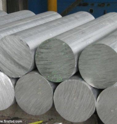 5052防锈铝图片/5052防锈铝样板图 (3)