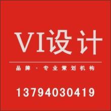 佛山vi形象vis系统设计广告公司佛山vi形象vis设计广告公司