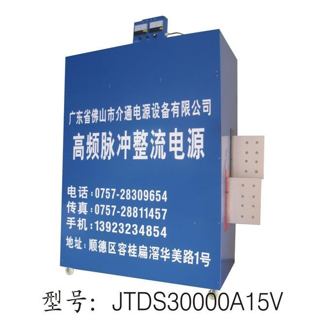 大功率镀硬铬自动变频电源
